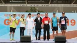 유디치과, 구강건강 소외아동 돕기 위한 기부마라톤 대회 후원