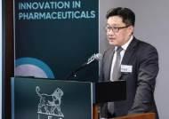 JW중외제약, 한국-덴마크 양국 기업 간 R&D 협력 우수사례 공유