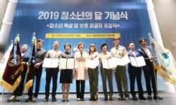 동아오츠카, 대한민국 청소년 박람회서 국무총리 표창 수상