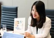 """[인터뷰] 사노피 DES팀 강민정 과장 """"당뇨병 환자 인슐린 치료 교육 필수"""""""