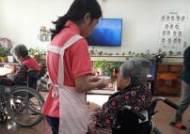 동작구, '발달장애인 직장적응체험훈련' 사업 추진