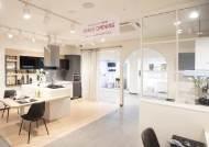 한샘, 상생협력 위한 '한샘리하우스 대형쇼룸 안양점' 오픈