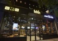 bhc치킨, U-20월드컵 선전에 치킨 주문량 증가