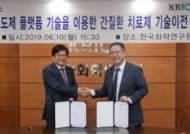휴온스·한화연, 신약후보물질 2건 기술이전 협약 체결
