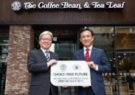 한국필립모리스, 커피빈 주요 매장에 전자담배 전용공간 설치