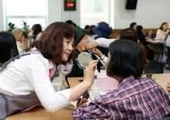 인천지역암센터, 아모레퍼시픽과 女암환자 위한 '메이크업 유어 라이프' 캠페인 개최