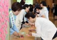 가천대 길병원, 병원 로비서 '감정노동 힐링365 캠페인' 실시