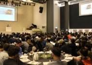 bhc치킨, 전국 가맹점 간담회 개최로 가맹점과의 소통 강화