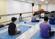 순천향대천안병원, '마음챙김 명상' 프로그램 개설