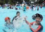 동작구, 어린이 야외 물놀이장 9개소 확대 설치