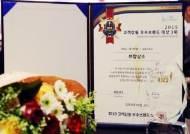 보람상조, '2019 고객감동 우수브랜드 대상 1위' 수상