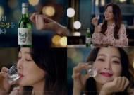 하이트진로, 참나무통 맑은이슬 2019 광고 캠페인 전개