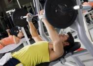 진균 추출 '인조쇠고기' 동물성 단백질 보다 근육 더 빠르게 키운다