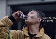 동아제약, 박카스 TV광고 '대한민국 소방관' 편 선보여