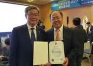 KT&G, '2019 사회적기업 육성 유공자' 고용노동부 장관 표창 수상