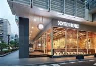 SPC그룹, 스페셜티 커피 브랜드 '커피앳웍스' 센터원점 오픈