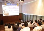 남양유업, 가족친화 문화 조성·내부 임직원과 소통 강화