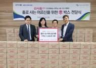 동국제약, 구강용품으로 구성 '효 박스' 1000개 전달