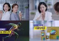 대웅제약, '비타민B의 더블 임팩트, 임팩타민' TV 광고 온에어