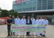 서울우유협동조합, 양파소비 촉진운동 동참
