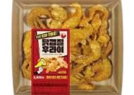 세븐일레븐, 닭껍질 열풍 타고 이색 안주 '닭껍질후라이' 출시