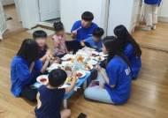 bhc치킨 '해바라기 봉사단', 소규모 아동 보호시설서 봉사활동