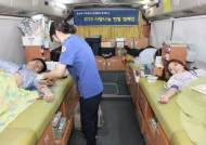 종근당홀딩스, 소아암 환우 돕기 위한 '사랑나눔 헌혈캠페인'