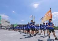 동아오츠카, 제25회 휴전선155마일 횡단 행사 시작