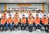 맥도날드, 서울지방경찰청과 함께 라이더 교통 안전 교육 진행