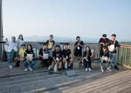 광동제약, 제주지역 청소년 대상 DMZ 평화생명캠프 진행