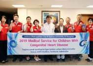 가천대 길병원, 우즈베키스탄에 의료봉사단 파견