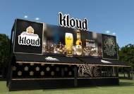 '클라우드'와 함께 즐기는 국내 최대 맥주 축제