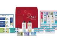 부광약품, 생활용품 선물세트 리뉴얼 출시