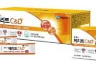 휴온스, 비타민C·D 복합산제 '휴온스 메리트 C&D' 출시