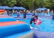 bhc치킨 '해바라기 봉사단', 여름철 물놀이 안전요원으로 활약