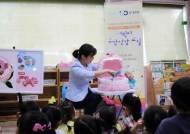 유디치과, '이 밝은 세상' 어린이 구강건강교실 개최