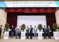 인천시자살예방센터, 자살예방의 날 기념행사 개최