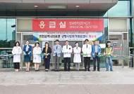 인천의료원, 자살 재발방지 위한 '생명사랑위기대응센터' 개소