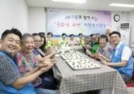 JW그룹 임직원, 추석 앞두고 소외이웃 찾아 나눔 행사 전개