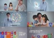 후디스, 프리미엄 어린이 식품 브랜드 '키요' 온라인 광고 온에어