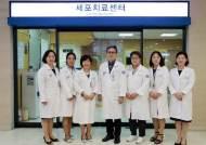 가톨릭세포치료사업단, '세포 유전적 안정성 품질분석 서비스' 개시