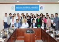 분당제생병원, 베트남 하노이종양병원과 자매결연