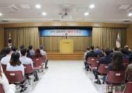 일동제약, 제4회 '자율준수의 날' 기념식 개최