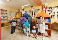 뉴스킨, 진안 오천초등학교에 제24호 희망 도서관 개관