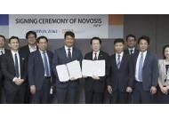 시지바이오-日 니혼조끼, 골재생 신약 '노보시스퍼티' 6000억원 수출 계약