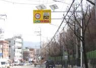 동작구, 교통약자 보행안전 위한 교통시설개선사업 추진