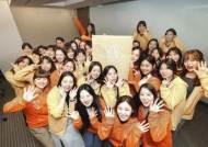 LG생활건강, '내추럴 뷰티 크리에이터' 2기 발대식 개최