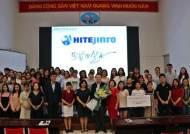 하이트진로, 베트남 대학 한글날 축제 후원