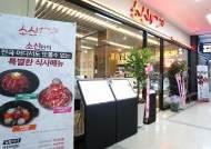 제너시스BBQ 소고기 브랜드 '소신', 입소문 타고 매출 쑥