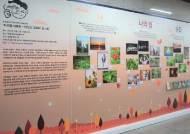 올림푸스한국, 한림대성심병원서 '아이엠 카메라 - 마인드 그래피' 수료식·전시회 열어